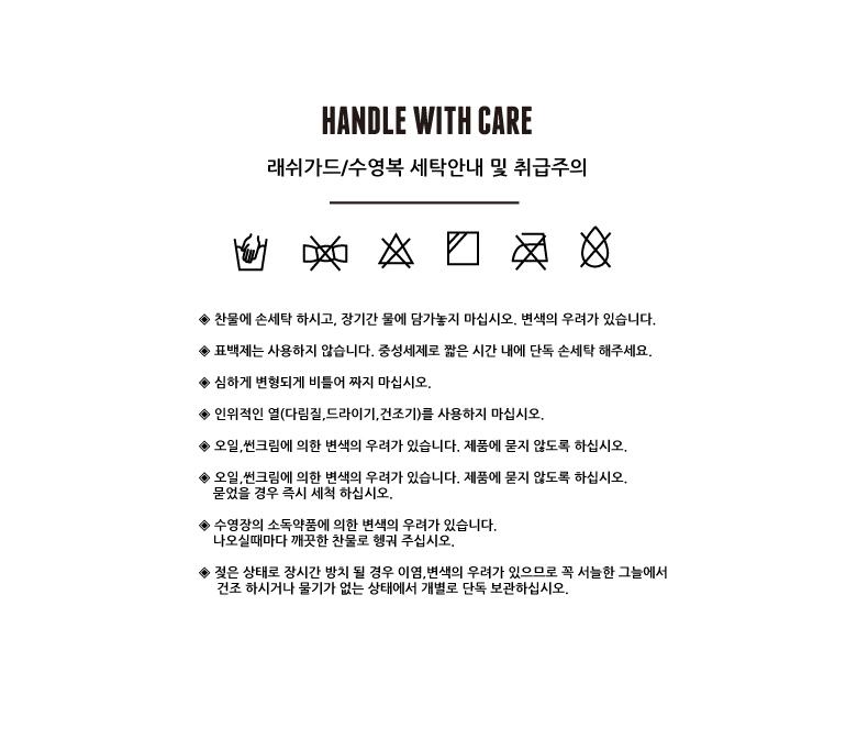 보헤미안블루(BOHEMIANBLUE) 트루블랙 세일러 오프숄더 원피스 수영복